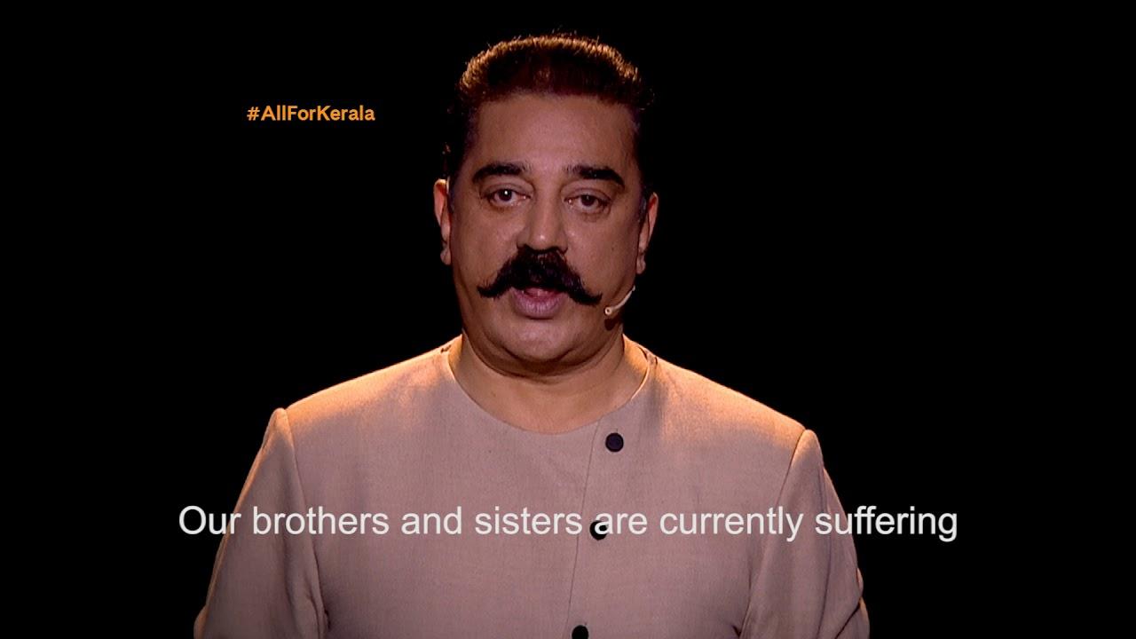 #AllForKerala | Kamal Haasan