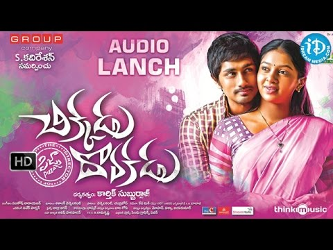 Chikkadu Dhorakadu Movie Audio Launch -  Siddharth