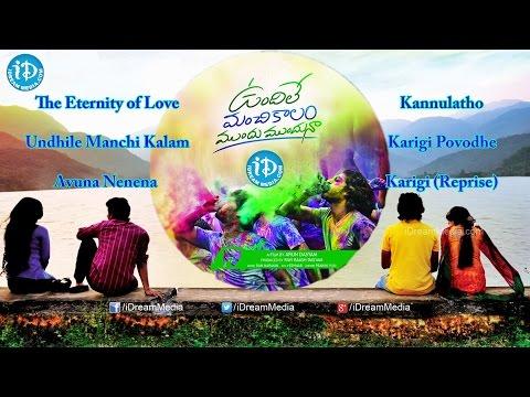 Undhile Manchi Kalam Mundu Munduna Movie Songs Juke Box || Sudhakar, Avanthika Mohan