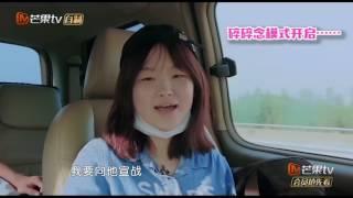 """【订阅湖南卫视官方频道 Subscribe to Hunan TV YouTube Channel: http://bit.ly/2psnMqv 】更新时间 每周六、周二《2017变形计》第十四季播放列表:http://bit.ly/2uBypfC▶《变形计》第十三季播放列表:http://bit.ly/2qdGm8I《妈妈的牵挂》播放列表:http://bit.ly/2pR1sWT《变形计》播放列表:http://bit.ly/2oNlK43节目简介:《2017变形计》是由芒果TV独家自制的纪实类栏目,禀承湖南卫视《变形计》""""换位思考""""这一理念,而且更推至极致,在节目中,你不仅要站在对方立场去设想和理解对方,你还要去过对方的生活,真正体验对方世界的大小风云,品察对方思想最微妙的情绪触动。■□更多精彩节目请订阅■□我是歌手官方频道: http://bit.ly/2npmStj芒果TV精选频道: http://bit.ly/2nCbVY2快乐综艺联盟频道: http://bit.ly/2pffOR9■□ 更多官方资讯 欢迎关注我们社交网络页面 ■□爸爸去哪儿官方 Facebook 粉丝专页:http://bit.ly/2oaY9ct明星大侦探Facebook粉丝专页:http://bit.ly/2oCz26S我是歌手Facebook粉丝专页:http://bit.ly/2pnJEnc芒果小喇叭Facebook粉丝专页: http://bit.ly/2odZI8L中国湖南卫视官方 Facebook: https://www.facebook.com/hntvchina中国湖南卫视官方 Twitter: https://twitter.com/HUNANTVCHINA■□ 更多其他湖南卫视精彩节目【官方超清1080P】■□《妈妈是超人》第二季 播放列表 http://bit.ly/2p9qtim《妈妈是超人》第一季 播放列表 http://bit.ly/2qcP2cY《花儿与少年》第三季 http://bit.ly/2nLC2gR《2017变形计》播放列表 http://bit.ly/2qdGm8I《歌手2017》 播放列表 http://bit.ly/2qdq9As《向往的生活》 播放列表 http://bit.ly/2qcNFek《我是歌手》第一季 http://bit.ly/2oOFPp0《我是歌手》第二季http://bit.ly/2oOFQcy《我是歌手》第三季 http://bit.ly/2pnOWiB《我是歌手》第四季 http://bit.ly/2pEPqUj《明星大侦探》第二季 http://bit.ly/2qkYudu《明星大侦探》第一季 http://bit.ly/2oRCBlE《为你而来》官方版 http://bit.ly/2ql3wqg《神奇的孩子》 官方版 http://bit.ly/2oRtBwH《真正男子汉》第一季 http://bit.ly/2oRwDB3《真正男子汉》第二季 http://bit.ly/2pnEpUl《一年级·毕业季》全集 http://bit.ly/2p9A2xN《一年级·大学季》全集 http://bit.ly/2p9nWos《我想和你唱》全集 http://bit.ly/2qkThlG《天天向上》官方版 http://bit.ly/2oCB3Qu《快乐大本营》官方版 http://bit.ly/2ps32S6"""