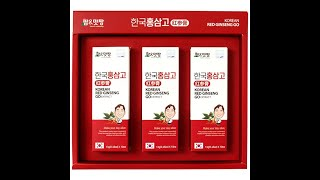 video thumbnail KOREA REDGINSENG EXTRACT DRINK youtube