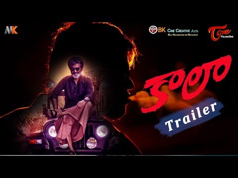 Kaalaa || Telugu Short Film 2017 Trailer || By Arudra Mahaveer