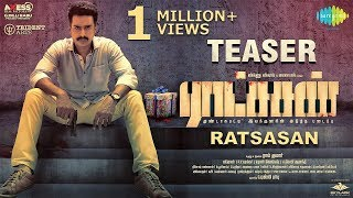 Ratsasan movie songs lyrics