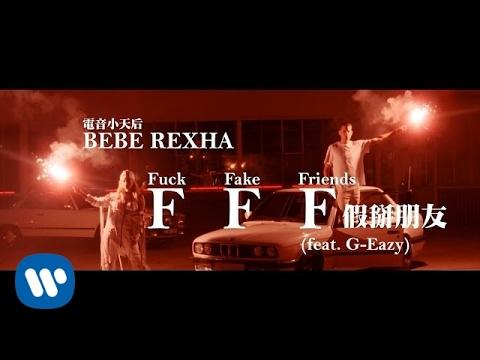 Bebe Rexha 碧碧蕾克莎 - F.F.F. 假掰朋友 feat. G-Eazy (華納 official HD 官方完整版 MV)