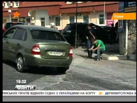 Video of УкрЯма