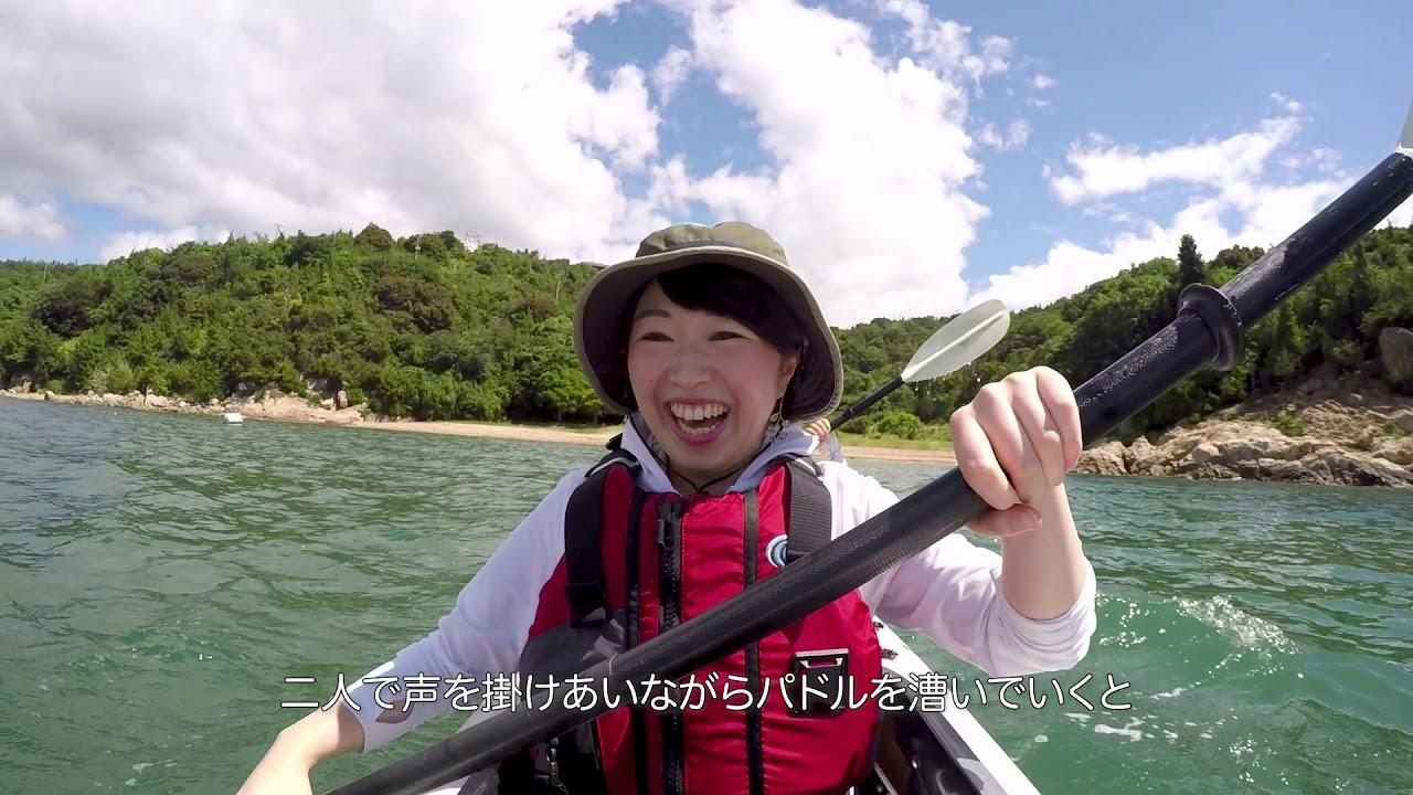 「日本のエーゲ海」牛窓・前島シーカヤックツアー