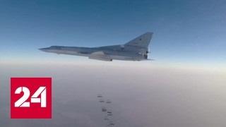 Шесть Ту-22 в Сирии разбомбили бронетехнику, склады и боевиков