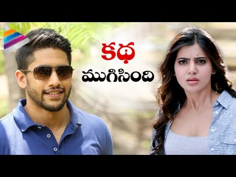 Samantha Quits Movies | Samantha Out From Naga Chaitanya New Movie |