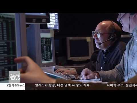 국방부  ICBM 미사일 요격 시험 성공 5.30.17 KBS America News