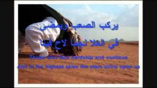 Aedoon By Muhammad Al Husayn (Lyrics With English Translation)