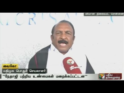 Nehru-family-hid-the-facts-about-Nethaji-Subhash-Chandra-Bose-says-Vaiko