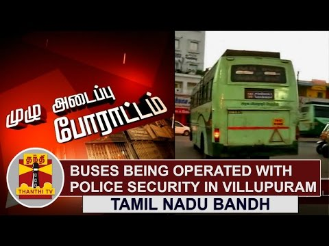 Tamil-Nadu-Bandh--Buses-being-operated-with-Police-Security-at-Villupuram-Thanthi-TV
