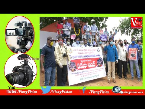 Professional Photographers & Videographers Union Bandh in Visakhapatnam,Vizagvision....