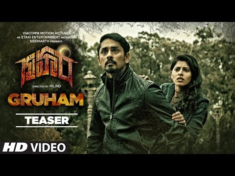 Gruham Movie Telugu Teaser