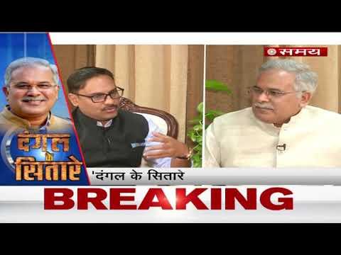 दंगल के सितारे- दिल्ली विधानसभा चुनाव 2020