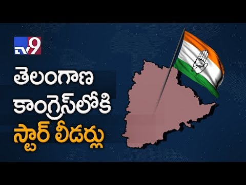 Star leaders set to join Telangana Congress