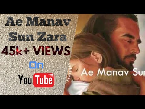 Video Heart Touching Song | Ae Manav Sun Zara | Best Hindi Christian Devotional Song 2018 download in MP3, 3GP, MP4, WEBM, AVI, FLV January 2017