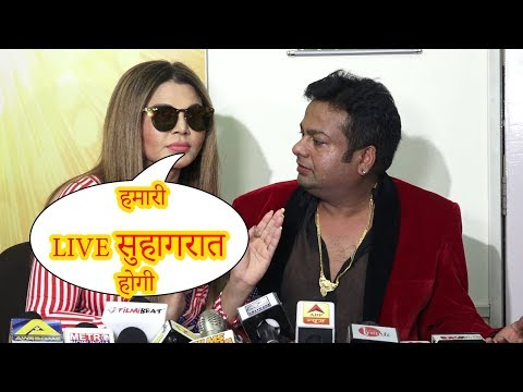 Humari LIVE सुहागरात Hogi Says Rakhi Sawant