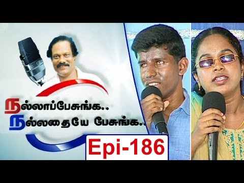 Mental-Strength-Vs-Physical-Strength-Judgement-Episode-Nalla-Pesunga-Nalladhaye-Pesunga-Epi-186