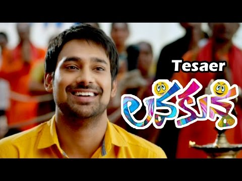 Watch Lava Kusa Movie HD Teaser | Lava Kusa (2015) Telugu movie Trailer Online