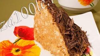 Старый добрый торт