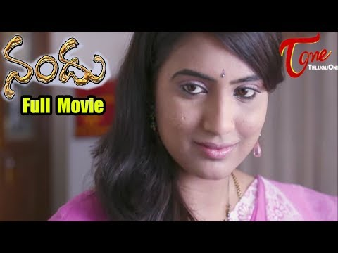 Nandu (2014) || Full Length Telugu Movie