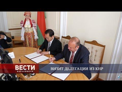 Вести Барановичи 25 июня 2019.