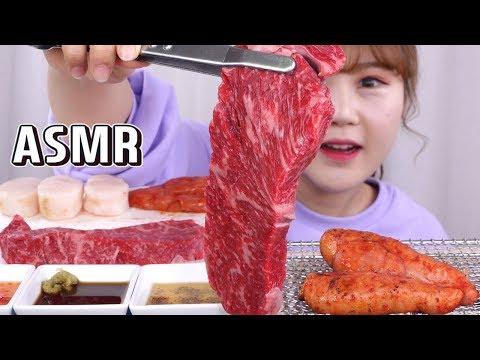 ASMR|한우 채끝살과 키조개 관자, 명란 구이 먹방~ - Thời lượng: 10 phút.
