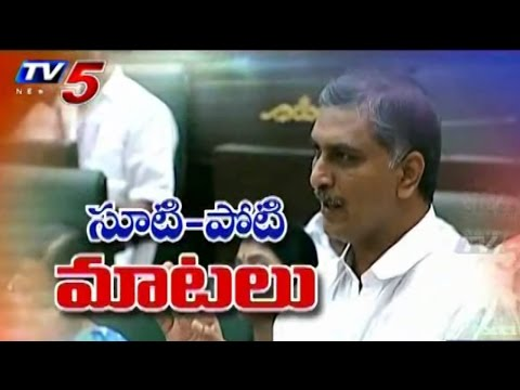 T Cong Leaders Grumble Against KCR To Governor : TV5 News