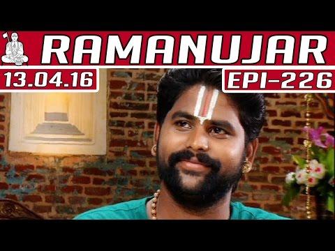 Ramanujar-Epi-226-Tamil-TV-Serial-13-04-2016-Kalaignar-TV