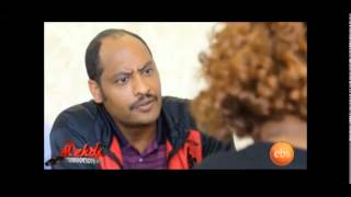 Mogachoch Part 23 Amharic Drama