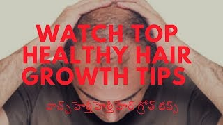 Top Healthy Hair Growth Tips for Summer