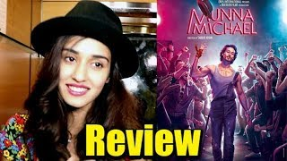 Disha Patani who is rumored to be dating Tiger Shroff attended the special screening of his movie Munna Michael yesterday. Take a look at the video to know Disha's review on Munna Michael!Watch latest Bollywood gossip videos, latest Bollywood news and behind the scene Bollywood Masala. For interesting Latest Bollywood News subscribe to Biscoot TV now : http://www.youtube.com/BiscootTVLike us on Facebookhttps://www.facebook.com/BiscootLiveFollow us on Twitterhttp://www.twitter.com/BiscootLiveFor Latest Bollywood News Subscribe us on Youtube http://www.youtube.com/c/BiscootTVCircle us on G+ https://plus.google.com/+BiscootLiveFind us on Pinteresthttp://pinterest.com/BiscootLive