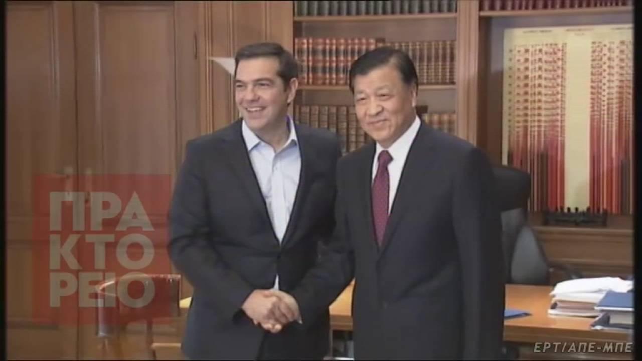 Η εμβάθυνση της συνεργασίας Ελλάδας-Κίνας, στη συνάντηση του Αλ. Τσίπρα, με τον Λ. Γιουνσάν