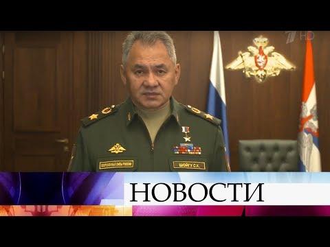 Министр обороны Сергей Шойгу выступил с заявлением по поводу трагедии с самолетом Ил-20.