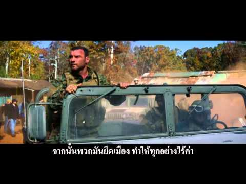 ตัวอย่างหนัง - The 5th Wave (Official Trailer Sub-Thai)