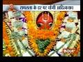 Ayodhya: Uttar Pradesh CM Yogi  Adityanath visits Ram Janmabhoomi - Video