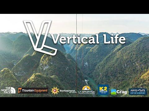 Still of Vertical Life Film Tour (Virtual Cinema)