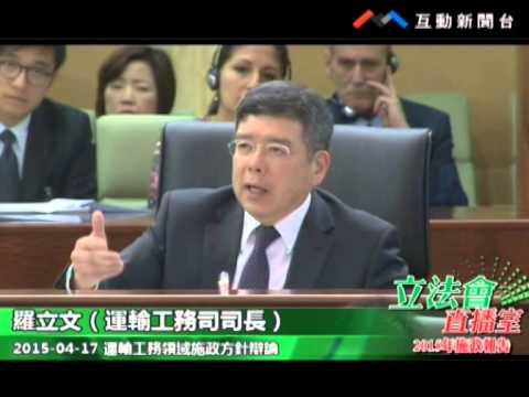 運輸工務領域 第五組 陳亦立 梁榮仔 ...