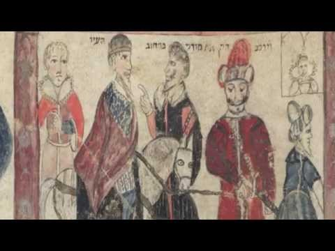 מגילת אסתר עם ציורים - איטליה 1616