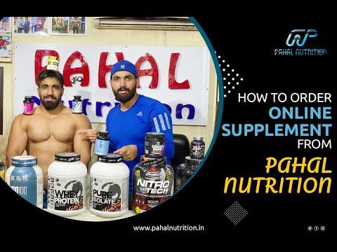 Pahal Nutrition की  वेबसाइट से ऑनलाइन सप्लीमेंट ऑर्डर कैसे करें? by Pahal Nutrition