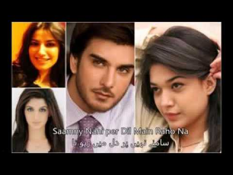 Alvida OST hum Tv Drama , English Urdu Lyrics , Alvida Ae Dil , الوداع اے دل   YouTube
