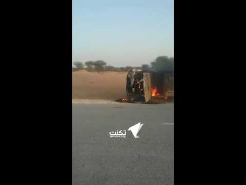 النيران تلتهم سيارة تقل ركابا قرب مدينة كرمسين