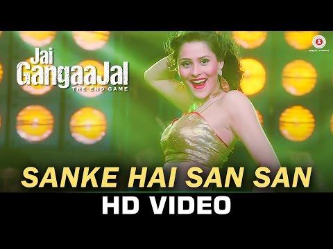 Sanke Hai San San - Jai Gangaajal   Bappi Lahiri  