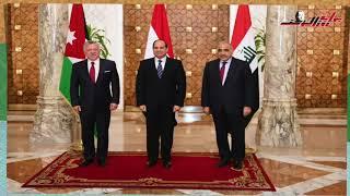 """أبرز نقاط مباحثات القمة """"المصرية الأردنية العراقية"""""""