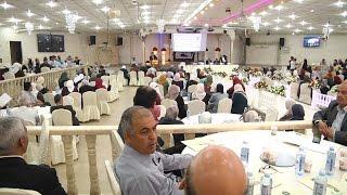 يوم دراسي حول المنهاج الفلسطيني الجديد .. الواقع والطموح
