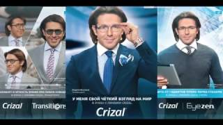 Crizal / Essilor-LUIS-Optica Presentation