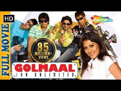 Golmaal: Fun Unlimited (2006) {HD} - Full Movie  - Ajay Devgn - Arshad Warsi - SuperHit Comedy Movie