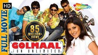 Video Golmaal: Fun Unlimited (2006) {HD} - Full Movie  - Ajay Devgn - Arshad Warsi - SuperHit Comedy Movie MP3, 3GP, MP4, WEBM, AVI, FLV April 2018