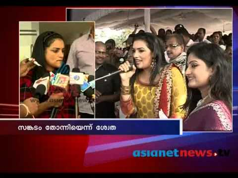 Video Shweta Menon responding to the media on insulting issue at kollam download in MP3, 3GP, MP4, WEBM, AVI, FLV January 2017